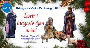 Čestit i blagoslovljen Božić 2016